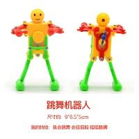 发条玩具 婴幼儿童宝宝男女孩青蛙小动物玩具上链发条玩具0-1-2-3一岁 乳白色 上链机器人 单个售