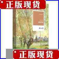 【二手旧书九成新文学】名家名作・小说家的散文:雨霖霖(新时期?