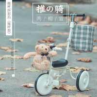 日本�和�三���_踏�小孩自行���s�o印����推�U手推童�1-3�qi