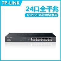 24口千兆交换机,TP-Link 24口机架式交换机TL-SG1024T,全千兆企业网络交换机,稳定易用,专业品牌,全