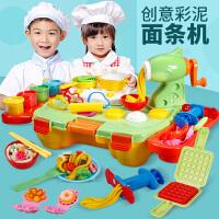 橡皮泥面条机过家家男孩女孩做煮饭玩具宝宝北美儿童厨房玩具套装