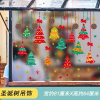 圣诞节装饰品贴纸橱窗场景布置玻璃门贴用品圣诞树老人挂件墙贴画