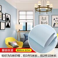 寝室壁纸 加厚自粘墙纸卧室温馨防水PVC北欧色素色ins风壁纸宿舍寝室贴纸B 仅墙纸