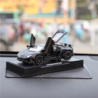 创意兰博基尼跑车模型车载中控台装饰车内饰品汽车摆件用品香水座