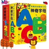 神奇字母ABC神奇数字123婴幼儿童早教启蒙英语绘本书籍26个英文字母书全脑记忆智力开发认知卡片宝宝0-3岁6翻翻看两