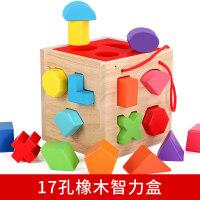 宝宝积木玩具0-1-2周岁3婴儿童男孩女孩力开发启蒙早教可啃咬