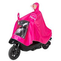雨衣电动车雨披电瓶车雨衣摩托自行车骑行单人男女士加大