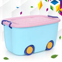 塑料收纳盒 带轮彩色衣物整理箱宝宝玩具储物箱