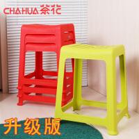 茶花凳子塑料椅凳成人板凳家用时尚方凳防滑高凳
