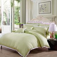[当当自营]富安娜家纺 四件套 纯棉白领儿童套件 全棉4件套被套 清新假期 绿色 1.2m(4英尺)床
