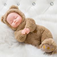 儿童仿真娃娃会说话的智能洋娃娃婴儿宝宝睡眠娃娃男女孩毛绒玩具 257 (棕黄毛绒熊)