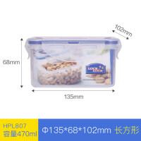 乐扣乐扣 塑料保鲜盒饭盒HPL807长方形便当盒470ml食品收纳盒 透明