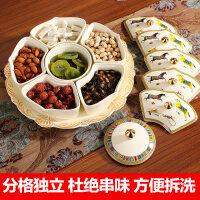 欧式糖果盒干果盘分格带盖零食盒家用瓜子盒客厅现代创意陶瓷果盘
