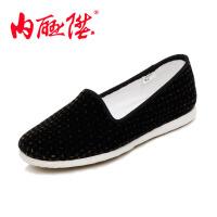 内联升 女鞋布鞋千层底加密化纤月舌 女鞋 时尚休闲 老北京布鞋 8233A