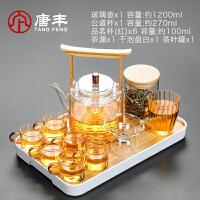 唐丰玻璃茶具套装提梁泡茶壶茶杯家用简约小托盘透明公道杯茶叶罐
