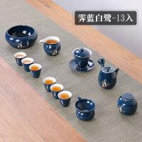 【新品】色釉陶瓷茶具套�b整套家用功夫茶��s景德�陶瓷茶�夭璞�泡茶套�b