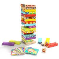 叠叠乐层层叠叠高儿童力游戏积木条抽抽乐釜底抽薪 动物叠叠乐