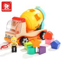一岁宝宝玩具车0-1-2-3周男女孩形状认知积木拖拉早教启蒙 形状认知搅拌车