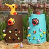 啄木鸟吃虫子玩具益智儿童钓鱼小鸟吃虫益智女孩开发智力男孩子