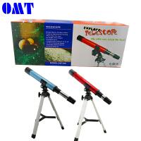 OMT-DISCOVERY 30倍迷你天文望远镜 方便携带 蓝色红色可选