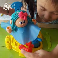 彩泥玩具儿童手工制作培乐多橡皮泥粘土男女孩礼物