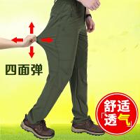 速干裤男夏季薄款户外登山裤男士宽松直筒弹力长裤轻薄裤子