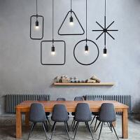 北欧Loft 复古现代简约铁艺吊灯创意几何餐厅咖啡厅吧台吊灯