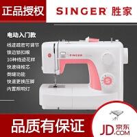 3210家用电动缝纫机多动能小型便携衣车裁缝机抖音 见产品描述