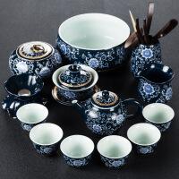 【好货】整套功夫茶具霁蓝釉陶瓷家用简茶器茶壶盖碗茶杯喝茶套装