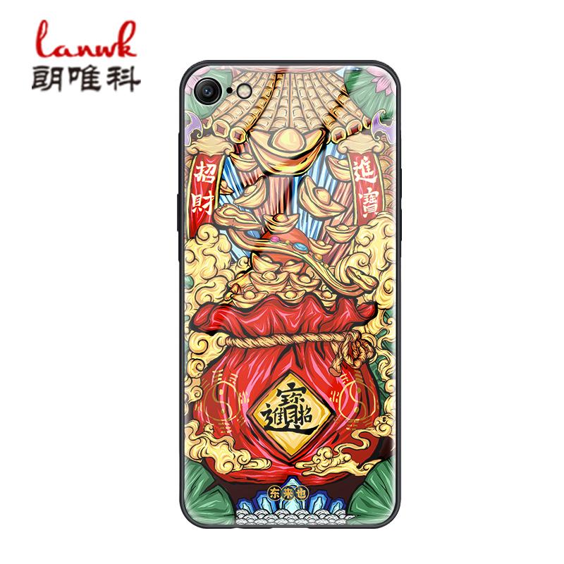 苹果手机壳国玻璃防摔iPhone6plus国潮招财系列