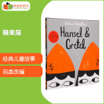 凯迪克图书 Hansel and Gretel 糖果屋 英文原版绘本 英语启蒙