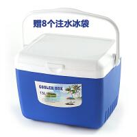 新品保温箱母乳冷藏箱商用车载冰桶便携保温塑料手提保鲜箱户外冷藏箱