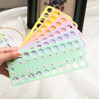 十字绣线板 6块装十字绣穿线板刺绣线绣花线理线板工具彩色塑料绕线板缠线板B
