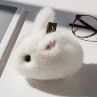貂毛小兔子毛绒玩具 垂耳兔女孩迷你小号韩国可爱公仔 书包挂件玩偶 10厘米-19厘米