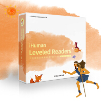 洪恩英语分级阅读初级第一级第二级第三级全球童话系列双语绘本10册4-6岁(不含点读笔)