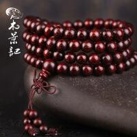 高密度深紫红老料颗颗金星印度小叶紫檀108手链男女木佛珠手串2.0