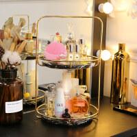 欧式香水收纳架化妆品收纳盒置物架桌面护肤品梳妆台储物整理柜子 双层置物架直径23*高39 现货