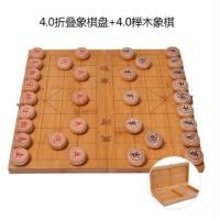 好吉森鹤//66K好品质象棋套装4.0小号象棋子/折叠棋盘/榉木实木象棋子/很好象棋套装-------------1套+送品YY6258911