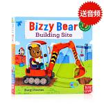 建筑工地小帮手英文原版绘本 Bizzy Bear Building Site 忙碌的小熊 机关操作书 小熊很忙系列纸板