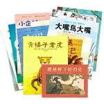 海豚绘本花园第5辑・更好的自己(全15册)