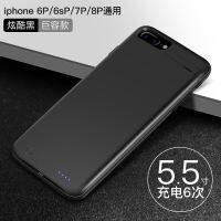 苹果6背夹充电宝大容量7PlusiPhone8手机壳器无线通用移动电源电池冲6S便携小一体专用原 苹果6P/7P/8P通