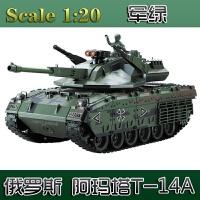超大遥控充电无线对战坦克可发射电动车男孩玩具儿童汽车模型金属