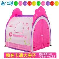 儿童帐篷游戏屋波波球海洋球池室内男孩玩具屋女孩公主房宝宝家用