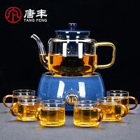 唐丰电陶炉煮茶器套装耐热玻璃煮茶壶家用简约煮茶炉电热透明壶