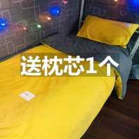 水洗棉床上用品3三件套学生宿舍0.9米被单被罩四件套大学寝室1.2m