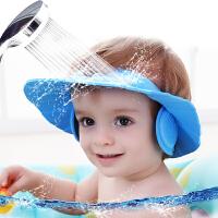 儿童洗澡帽防水护耳护眼婴儿浴帽小孩头罩帽宝宝洗头遮水帽女男孩