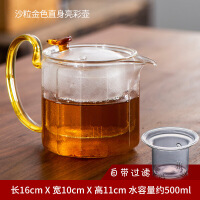 【好货】加厚耐热透明玻璃品茗杯小茶杯带把杯功夫茶具主人杯耳杯茶碗家用