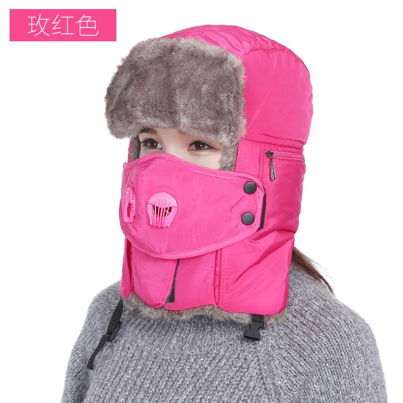 帽子男女士冬季帽冬天东北户外防寒骑车护耳帽防风保暖棉帽厚  均码56~60CM头围