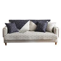 北欧沙发垫四季通用简约现代布艺客厅坐垫包沙发套巾罩定制