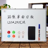 白板挂式磁性儿童教学办公小黑板墙家用可擦大白班墙贴写字板看板